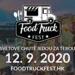Food Truck Fest HK vol. 2